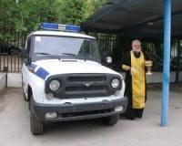 Отец Георгий Лазарев благословил транспортных полицейских