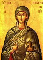 Мощи святой равноапостольной Марии Магдалины