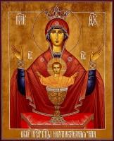 18 мая Православная церковь чтит образ Божией Матери «Неупиваемая Чаша»