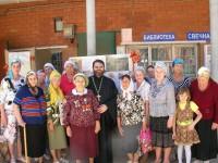 Праздник в день святого Георгия Победоносца