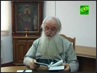 Слово митрополита
