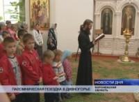 Юные спортсмены посетили монастырь
