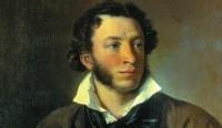 Пушкинские чтения открылись молебном