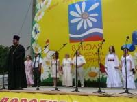 Волгоградская область отметила День семьи, любви и верности