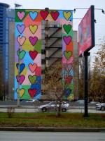 В Волгограде пройдет «День влюбленных по-русски»