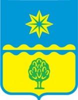 «Для благоденствия града Волжского»