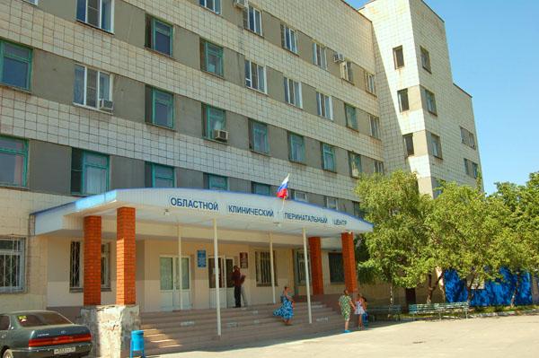 Областной перенатальный центр города костромы