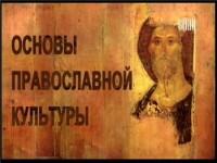 Встреча учителей с игуменом Христофором