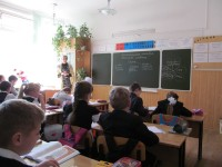 Cовещание педагогов во Фролово