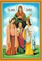 """""""Звездой спасительной сияют надежда, вера и любовь"""""""