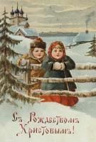Под Волгоградом засиял «Волшебный свет Рождества»