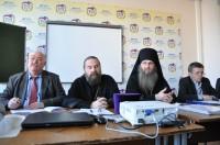 В Москве прошла научно-практическая конференция