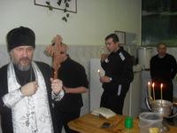 В СИЗО № 5 г.Ленинска осужденные приняли Таинство Крещения