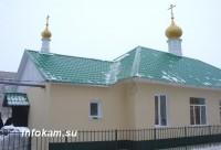 В Петровом Вале освящен и благословлен храм