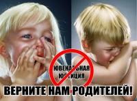 Прихожане высказались за целостность российских семей