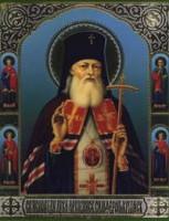 В Волгоград прибывает икона святителя Луки