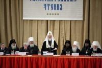 XXI Международные Рождественские чтения в Москве