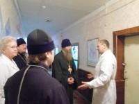 Визит епископа в больницу