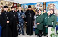 Священники посетили Женскую исправительную колонию