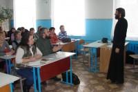 Иерей Александр Пржегорлинский провёл цикл лекций-бесед