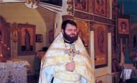 Священник Сергий Тюпин