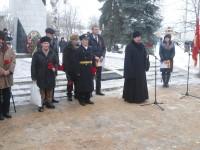 Торжественный митинг у Вечного огня в Урюпинске