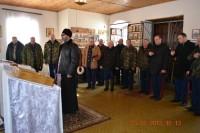 Расширенное заседание Совета атаманов