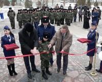 Открытие нового кадетского спального корпуса