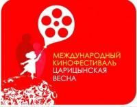 «Царицынская весна» приходит в Волгоград
