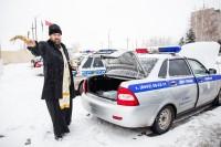 В городе Волжском освятили ГАИ