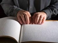 День православной книги в библиотеке слепых