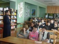 День православной книги в ЦГБ