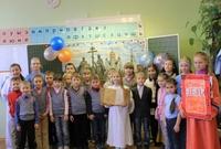 Дни православной книги в Краснослободске