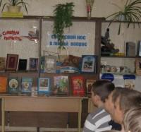 Ученики познакомились с духовными книгами