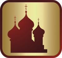 """""""Царицын Православный - Хвали имя Господне!"""""""