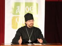 Встреча со священником Сергием Ермоловым