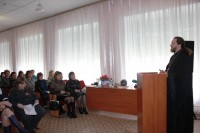 Районный семинар