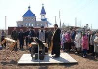 Открытие парка в честь святых Адриана и Наталии