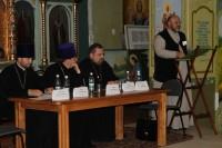Съезд православной молодежи Урюпинской епархии