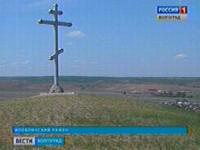 В станице Сиротинской установлен поклонный крест