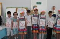 Олимпиада для воскресных школ