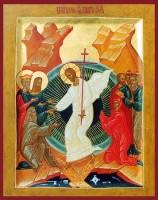 Великая Пасхальная вечерня в храме Иоанна Богослова