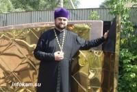 Протоиерей Алексий Кузнецов ответил на вопросы