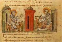 1150-летие славянской письменности и культуры