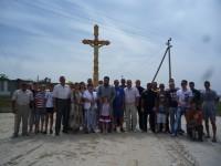 Новый Поклонный крест