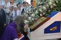День явления иконы Пресвятой Богородицы «Урюпинской»