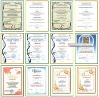 Доска почёта Духовно-Просветительского Центра