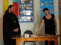Встреча со священником