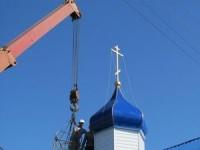 В Криушинском Казанском приходе установлены купол и крест