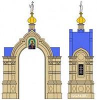 В Урюпинске открыли арку